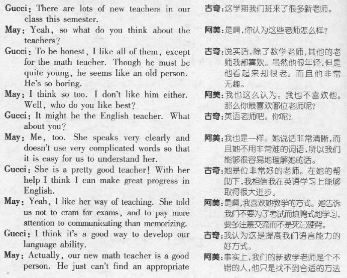 口语机构_惠州成人英语机构