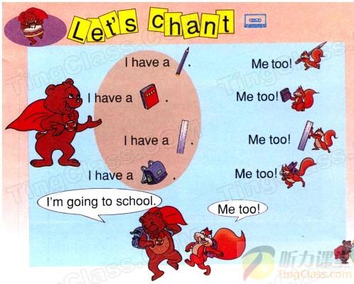 小学三年级英语上册人教版新课标Unit 1 Hello B Let s chant图片