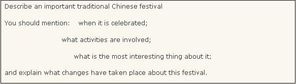 雅思口语经典话题:传统活动