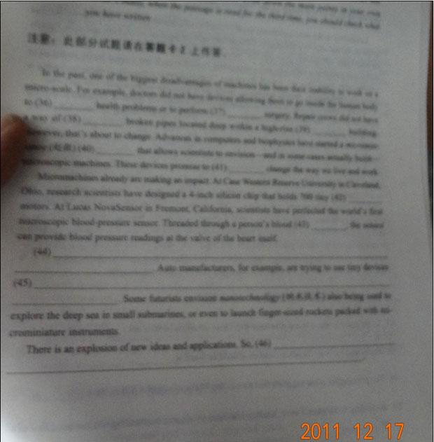 2011年12月英语六级真题及答案图片版 听力