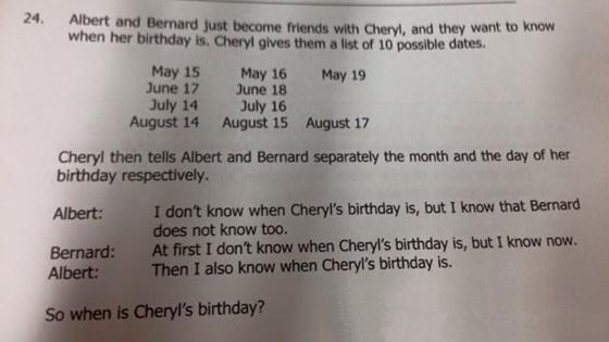 新加坡小学生数学题难倒全球网友