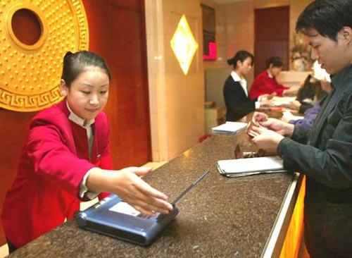 实境旅游英语 第37期:旅馆登记住宿(2)