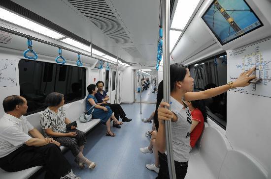 """北京地铁月底试水""""低峰优惠票价"""""""