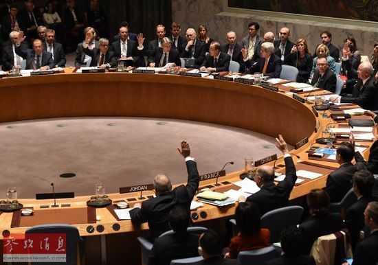 """中国缴纳""""联合国会费""""比额升至全球第三"""