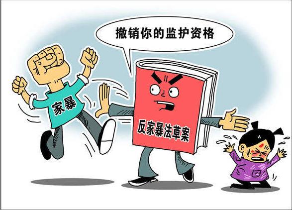 """中国首部""""反家暴法""""通过"""