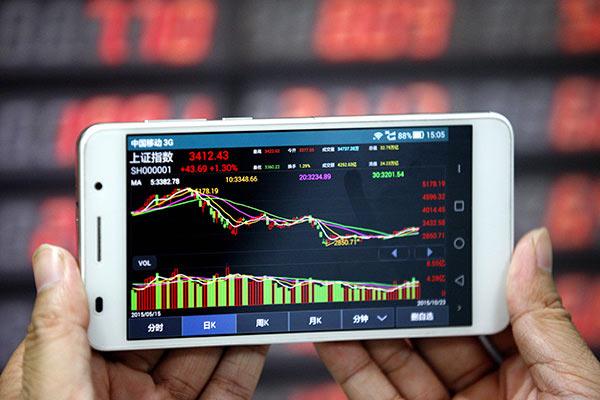 """""""股票发行注册制""""明年3月启航"""