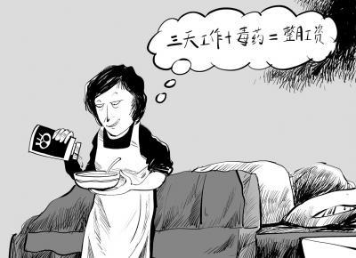 """""""毒保姆""""暴露家政业乱象"""