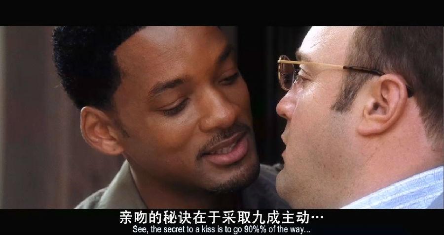 全民情敌 第33期:亲吻的秘诀