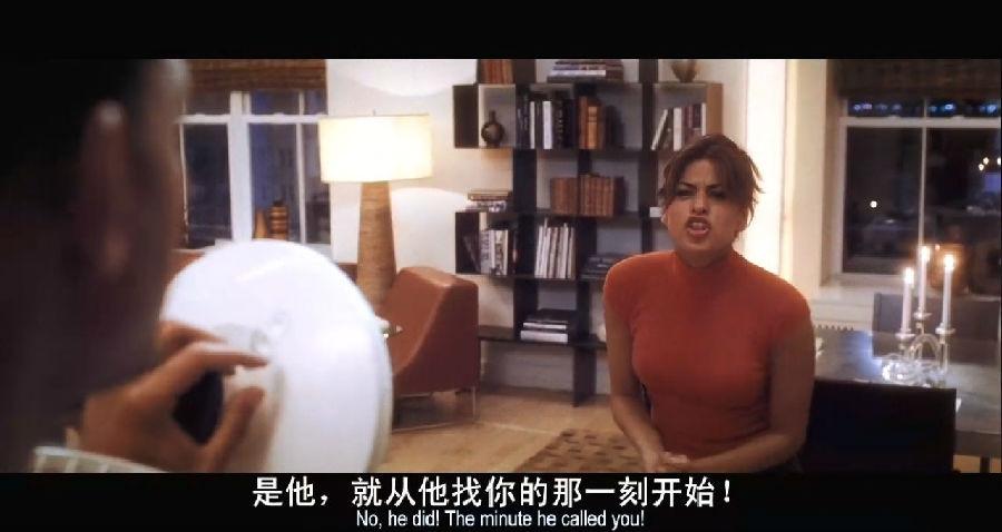 全民情敌 第44期:揭发大骗子!