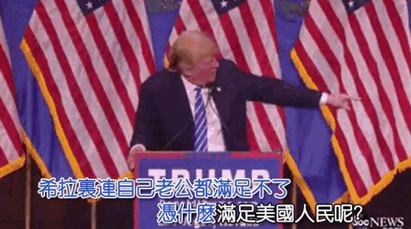 """""""火猴""""年,看股市风水!"""