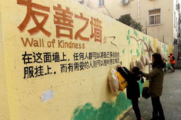 """我国多个城市现""""友善之墙"""""""