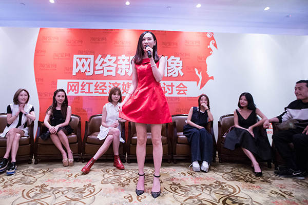 """""""网红经济""""迎爆炸性增长"""