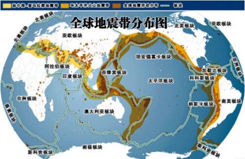 """全球进入""""地震活跃期""""?"""