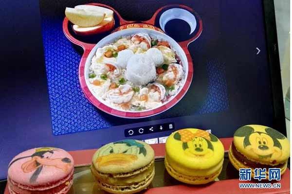 """上海迪士尼揭秘""""上海菜单"""""""