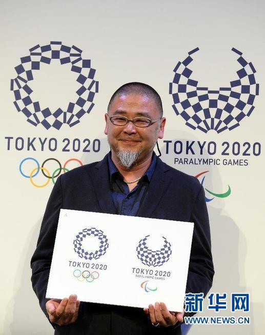 """东京""""奥运会会徽""""出炉遭吐槽"""