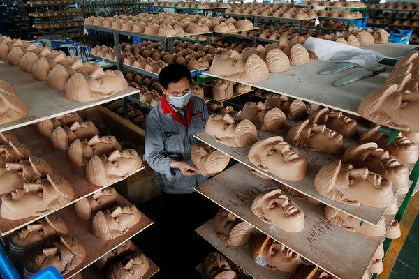 和特朗普 撞名 的马桶背后,中国的商标乱象