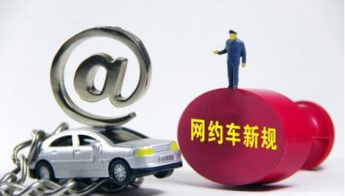 北京网约车司机考试将考英语听力!