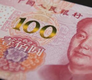 2016年中国逾半数白领未领到年终奖