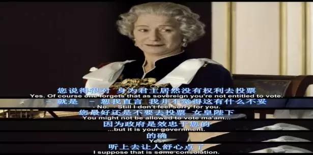 英姿飒爽的女王范儿!