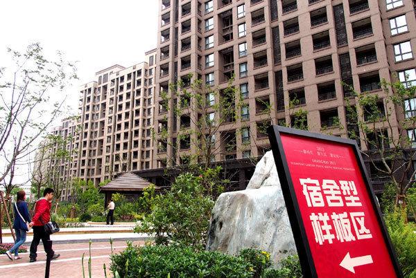 集体建设用地可建租赁住房,13城成首批试点