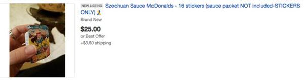 为了争夺这一小包四川辣酱,美国人民甚至惊动了警察