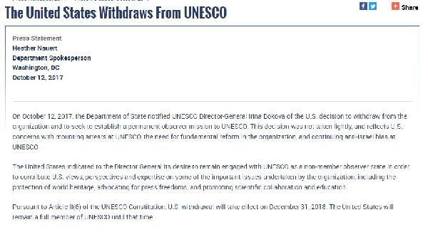 美国宣布退出联合国教科文组织 以色列要效仿