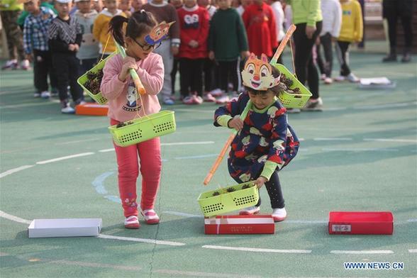 《一线儿童工作者能力素养与行为准则指南》在京发布