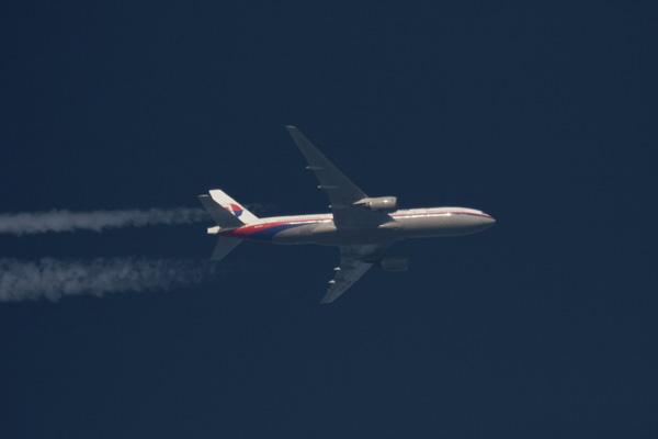 马航MH370案庭前会议结束