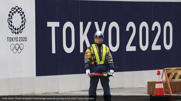 """2020东京奥运会:参赛人员将""""刷脸""""进场"""