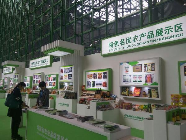 农业部将开展农业品牌提升行动