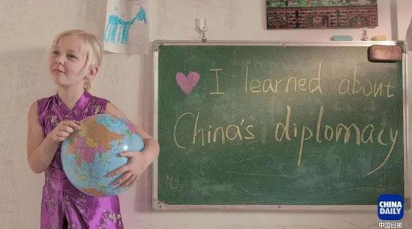 老外在中国:有个会中文的女儿是什么感受