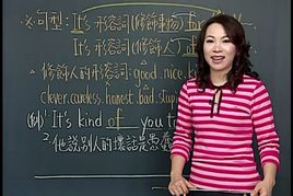谢孟媛KK音标,英语音标发音视频