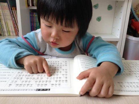 高中英语阅读的不良习惯