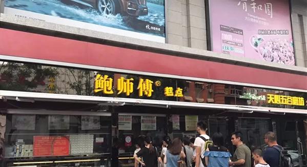 山寨店太多 网红蛋糕鲍师傅起诉维权