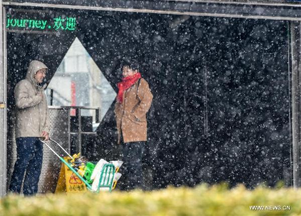 北京结束145天无有效降水纪录