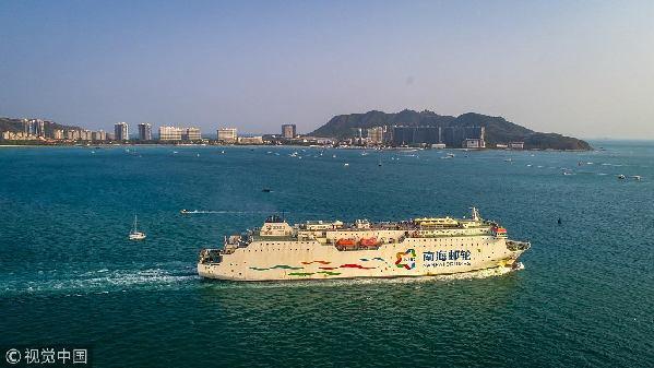 党中央国务院发布海南全面深化改革指导意见