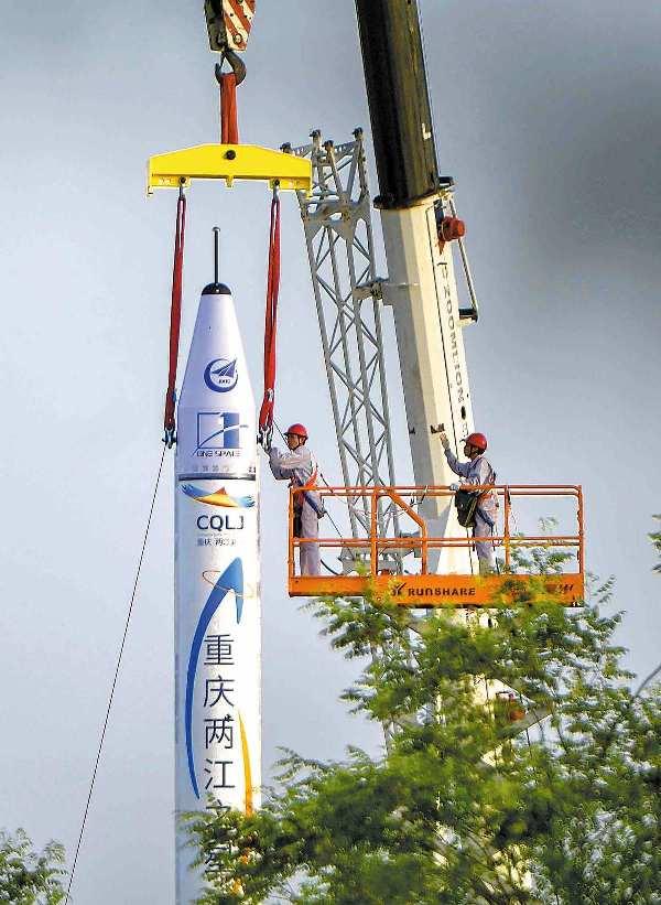 中国首枚民营自研商用火箭首飞