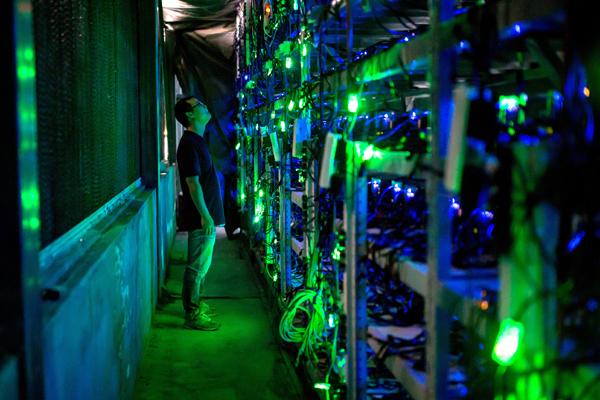 工信部白皮书:中国区块链产业链条初步形成