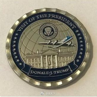 """""""特金会""""纪念币出炉 白宫称未参与设计生产"""