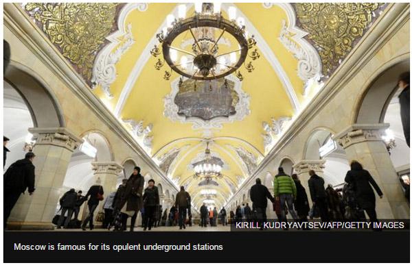 莫斯科火车站为世界杯游客标出最佳自拍点