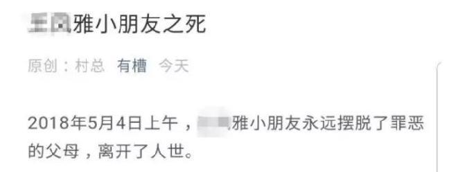 水滴筹回应王凤雅去世事件:尽快加强信息内容审核