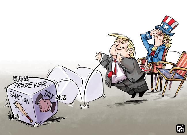 """外交部批美国的这句狠话怎么翻:""""每次变脸都是对国家信誉的损耗"""""""