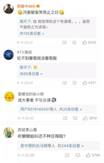 """伊万卡发了条""""中国谚语"""",中国网友:并不知道是哪句"""