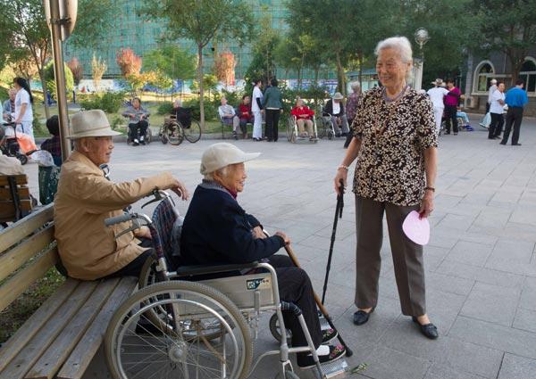 养老保险基金中央调剂制度7月起实施