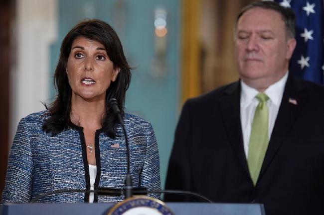 再退一群!美国退出联合国人权理事会