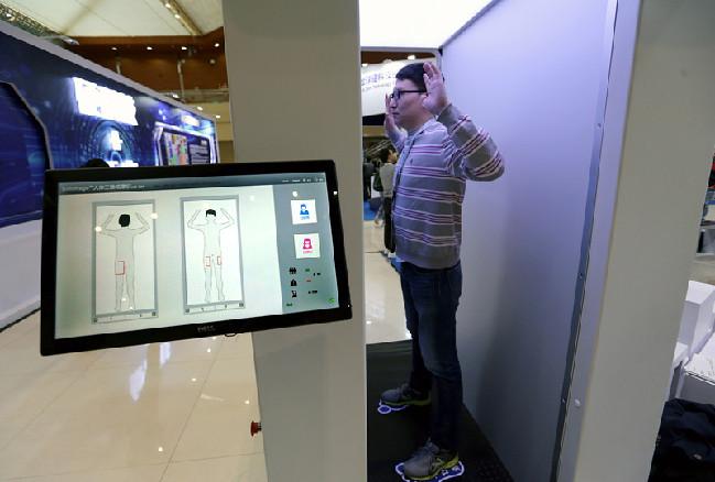 毫米波人体成像设备将正式用于机场安检