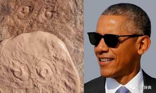 牛津热词:奥巴马之环
