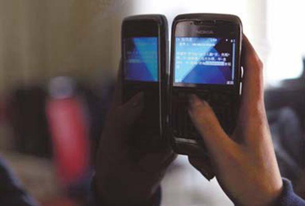 工信部就垃圾短信、骚扰电话等问题出台明确举措