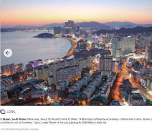 《孤独星球》评出2018亚洲最佳旅行地 中国四川上榜