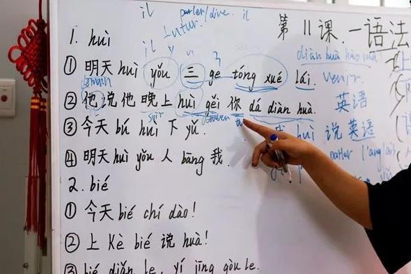 """汉语超德语成""""英国高考""""热门科目"""